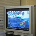 3.11 待機時のTV映像