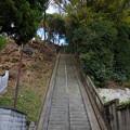 上る気が萎えた階段は、下りる時こそデンジャラス