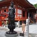 祇園端折って、六波羅蜜寺へ