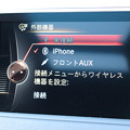Bluetoothオーディオ&ハンズフリーフォン