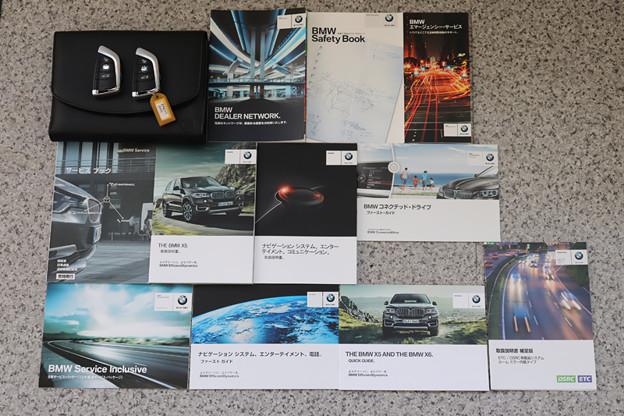 取説、整備手帳(新車保証書付き)、整備記録簿、スペアキー