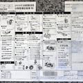 平成30年9月 ディーラー整備記録簿