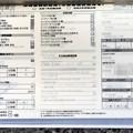 令和元年12月 ディーラー整備記録簿
