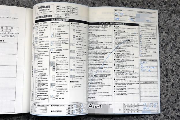 平成27年11月 ディーラー整備記録簿