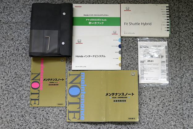 取説、整備手帳(新車保証書付き)、整備記録簿