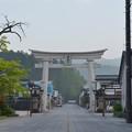 写真: [南陽市] 熊野大社・大鳥居