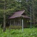 写真: 早池峰神社 大迫・妙泉池生寺跡