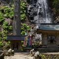 写真: 出羽神社 岩戸分神社・南無不動明王・祓川神社
