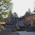 写真: 榛名神社・二の鳥居