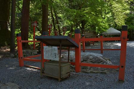 日吉大社 西本宮・祇園石