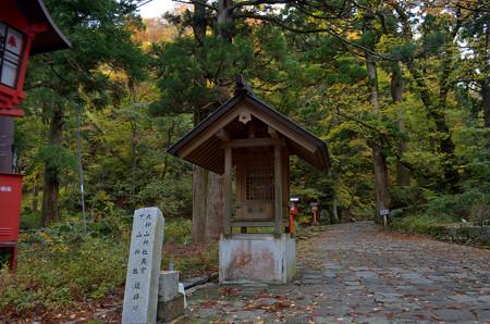 大神山神社奥宮・下山神社 遥拝所