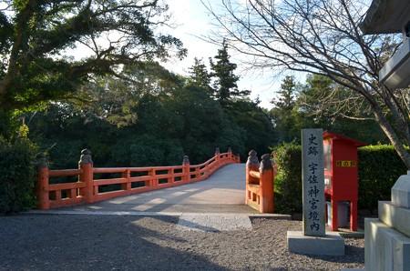 宇佐神宮-神橋