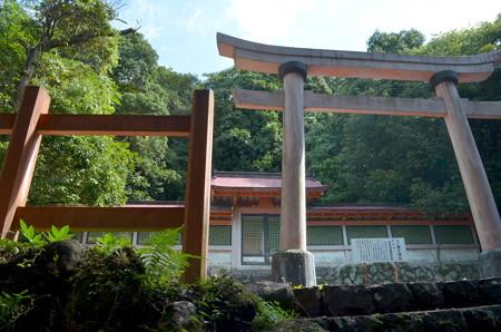 大尾神社-護皇神社