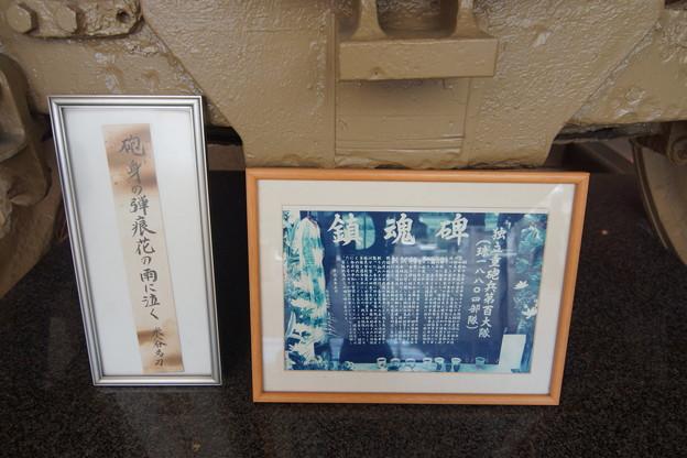 靖國神社行ってきました。