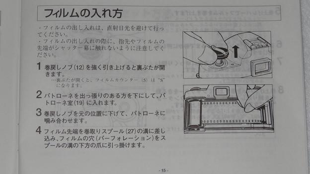 Nikon FM10 フィルムの入れ方01