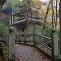 IMG_4026高源寺・三笑橋と三重塔(多宝塔)