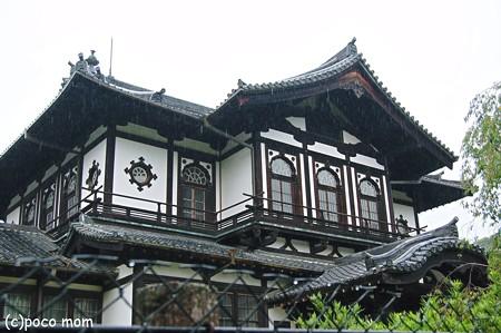 仏教美術資料センター