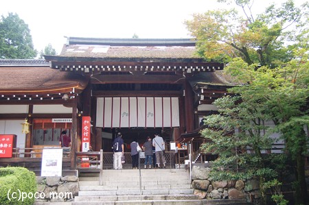 上賀茂神社 拝殿