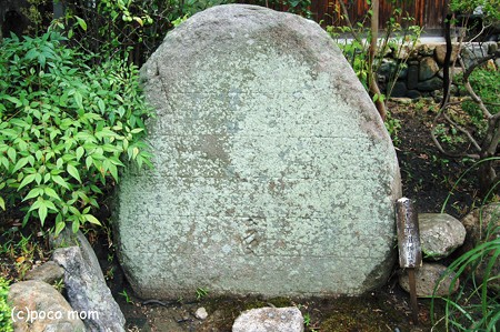 十輪院愛染曼荼羅石 <鎌倉時代>2012年08月14日_DSC_0336
