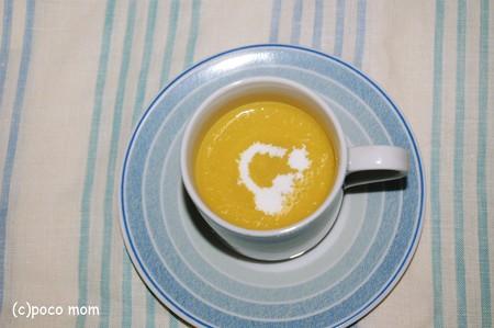 コールドコーンスープ
