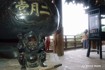 東大寺二月堂2012年08月14日_DSC_0442
