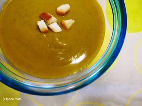 冷製かぼちゃスープ2012年09月09日_P9090278