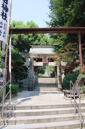 櫛田神社 南神門