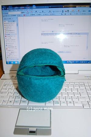 フェルト の まん丸バッグ2012年10月08日_DSC_0786