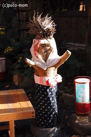 大原女2012年11月25日_DSC_0004