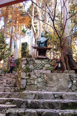 大原三千院 宇賀神2012年11月25日_DSC_0046