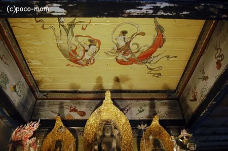 大原来迎院 本堂内部2012年11月25日_DSC_0079