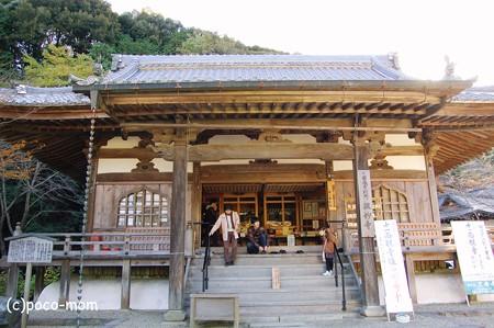 三井寺微妙寺2012年11月25日_DSC_0153