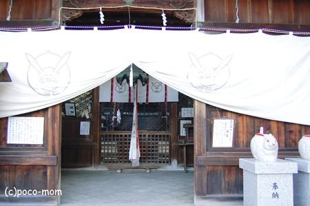 三尾神社 神紋真向き兎2012年11月25日_DSC_0201
