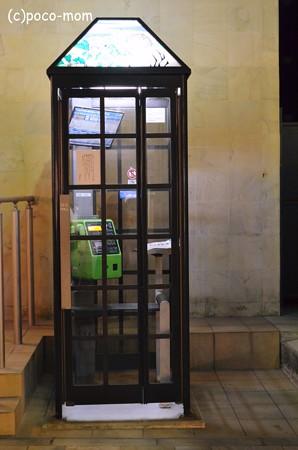 奈良三条通りの公衆電話2013年01月13日_DSC_0318