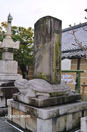 贔屓 東寺大師堂2013年01月14日_DSC_0551
