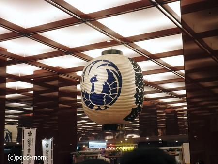 歌舞伎座 地下 2013年05月12日_P5120457
