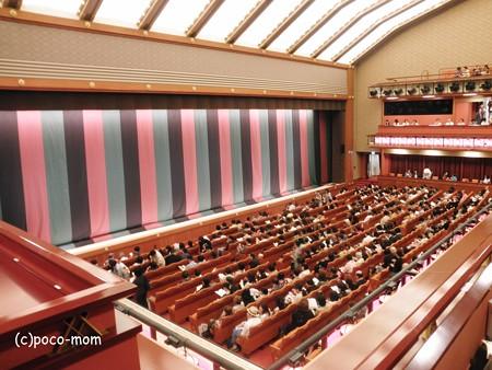 歌舞伎座 2013年05月12日_P5120466