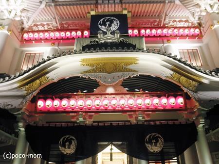 歌舞伎座 2013年05月12日_P5120473