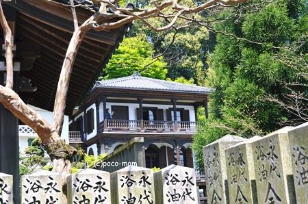 生駒聖天 獅子閣