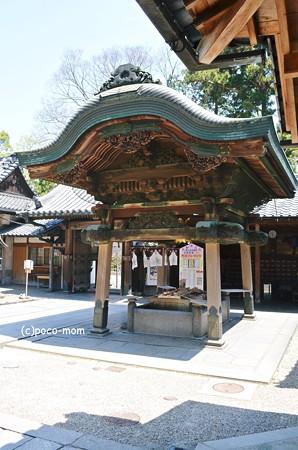 生駒山宝山寺手水舎