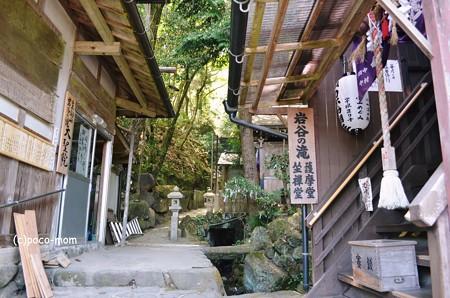 生駒山岩谷の滝2013年04月29日_DSC_0363