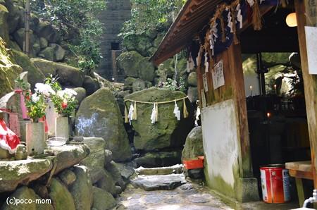 生駒山岩谷の滝2013年04月29日_DSC_0368