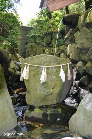 生駒山岩谷の滝2013年04月29日_DSC_0369