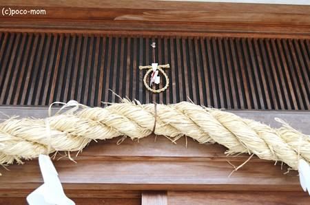 往馬神社2013年04月29日_DSC_0464