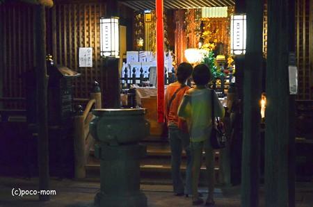 興福寺一言観音堂2013年08月16日_DSC_0343