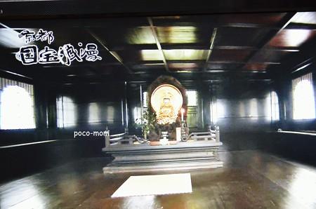 銀閣寺 観音殿内部2013年10月24日_DSC_0856