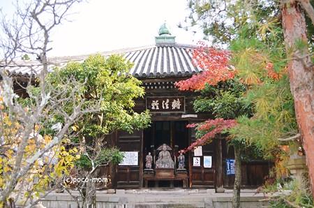 清涼寺2013年11月24日_DSC_0143