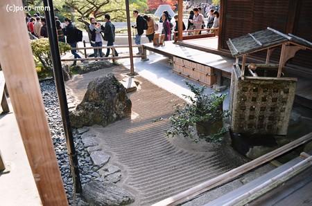 銀閣寺型手水鉢2013年11月24日_DSC_0200