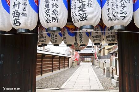 釘抜地蔵(石像寺)2014年02月09日_DSC_0201