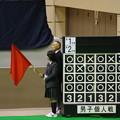 Photos: 第31回 全国高等学校弓道選抜大会